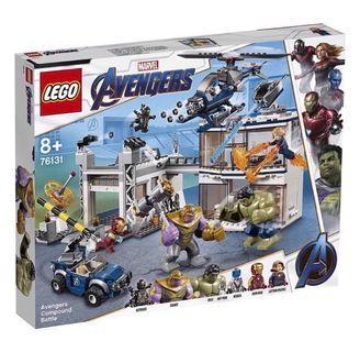 Lego 76131 avengers compound battle superheroes marvel endgame