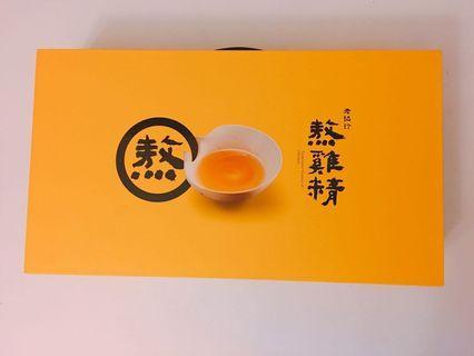 老協珍熬雞精常溫禮盒-14入組(一盒)