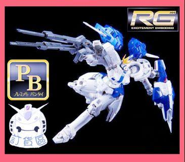 【預訂】PB限定 魂限 網限 限定 rg 多魯基斯三 tallgeese III EW 高達 模型 gundam model kit hg rg mg pg hguc pb 1/144 wing 飛翼 heavy arm 重裝 雙頭龍 沙漠