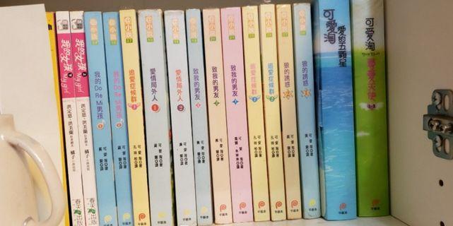 韓國可愛淘 愛情小說 青春校園小說