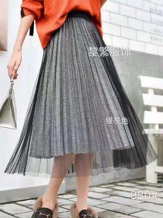 Skylight Pleated Skirt