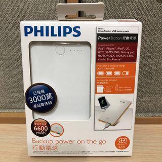 🚚 PHILIPS飛利普第三代薄型6600mAh行動電源 白色
