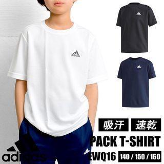 【💥 日本直飛】Adidas 吸汗速乾童裝簡約T Shirt ( T恤 ) 110 - 160 碼