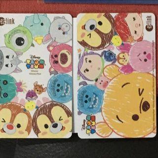 BN - Ezlink Disney Tsum Tsum Card - Both HV load value of $7 Expiry : 2024 LAST SET OF 2