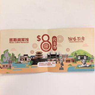 🚚 Hunan Cuisine Restaurant