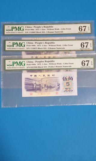 1972 CHINA 5 JIAO X 3 PCS, PMG 67EPQ