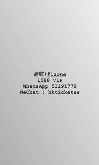高收 iz*one 1588 VIP