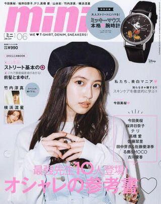 mini June 2019 Issue w/ Micky Mouse watch