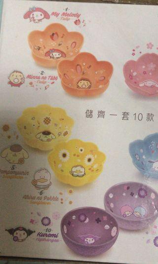 7仔 Sanrio 花形陶瓷碗 (全新連盒)