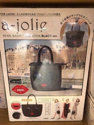 A~Jolie pearl basket bag book (black ver.)