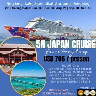 5 Nights Jaoan Cruise from Hong Kong by World Dream Cruise
