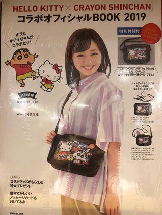 Hello Kitty x Crayon Shinchan x Tokyo Cultuart by BEAMS Special Bag Book 2019