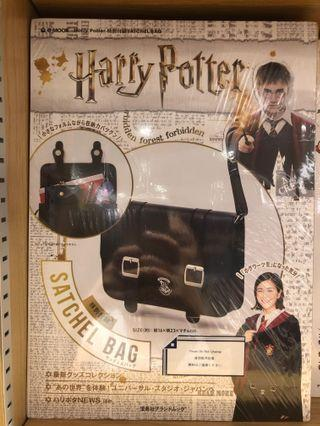 Harry Potter special appendix book with satchel bag (from japan)