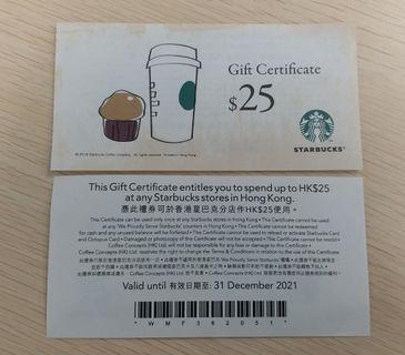 Starbucks Coupon $25 × 2