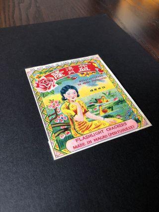 Vintage paper firecrackers label collectibles Excellent