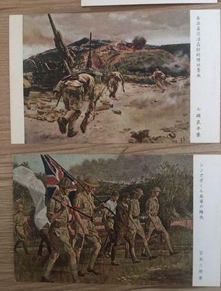 日治時期名信片