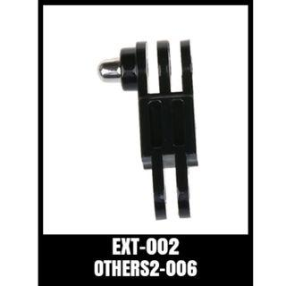 GOPRO LONG PIVOT ARM EXTENSION LINK EXT-002
