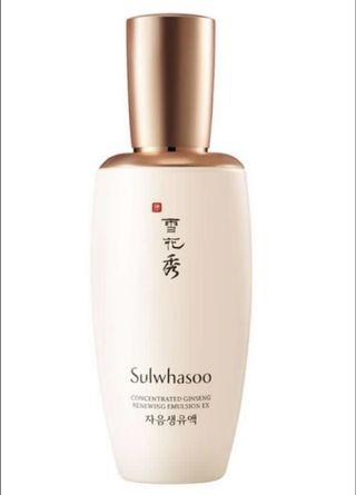 🚚 Sulwhasoo Concentrated Ginseng Renewing Emulsion