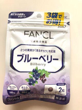 🚚 🔥Sale 2 pkts Fancl Bilberry Supplements