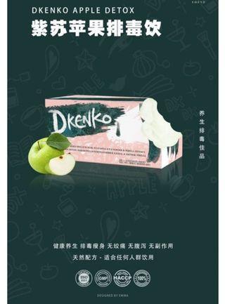 Slimming Detox Drinks Japan. DKENKO