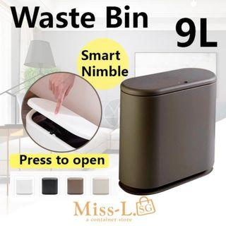 🏅🏅DAYTON-9L SMART NIMBLE WASTE BIN
