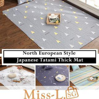 🏅 🏅 RUBINE-NORTH EUROPEAN STYLE JAPANESE TATAMI THICK MAT