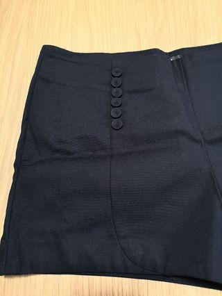 [SALE] NEW! Bega Shorts With Side Buttons