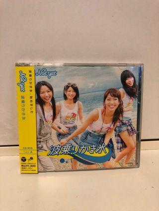AKB48 分隊 Notyet 波乗りかき氷 CD+DVD type A 連照片
