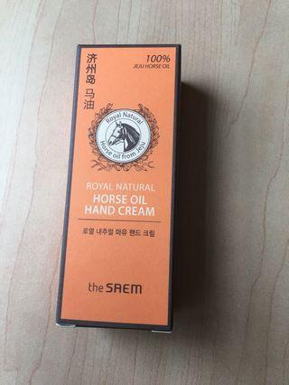 BNIB the saem horse oil hand cream