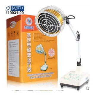 Electromagnetic Wave Therapy/Physiotherapy Medical Equipment CQ-10 Lamp