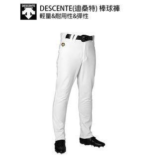 DESCENTE(迪桑特) 成人棒球褲