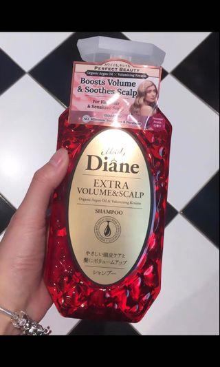 Shampoo moist diane red extra volume and scalp