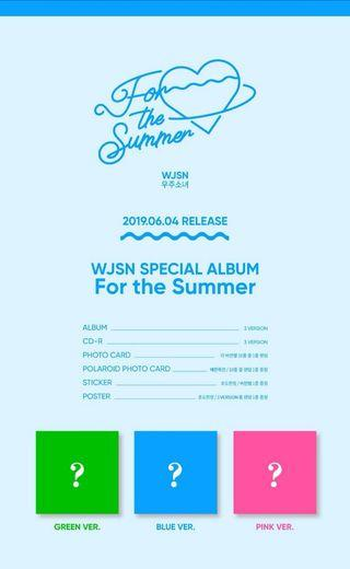 WJSN SPECIAL ALBUM - For The Summer