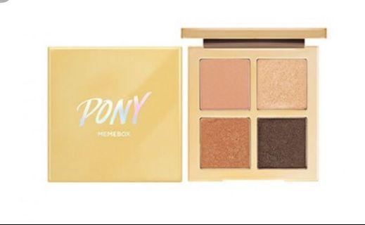 Pony Memebox Shine Easy Glam 3 Orange Bloom