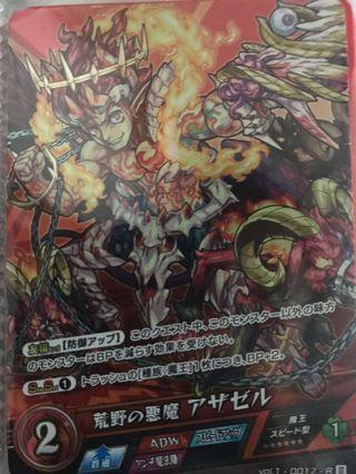 怪物彈珠卡 第一彈 27張卡
