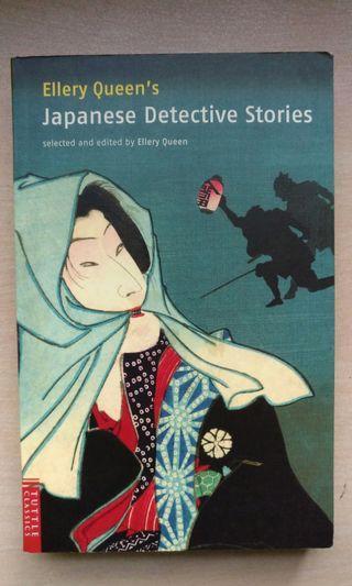 Japanese Detective Stories (Ellery Queen)