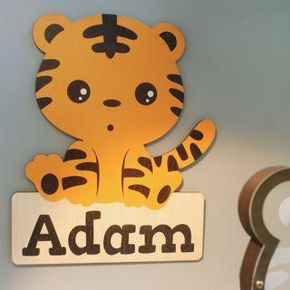 Nursery Decor Wall Kids Room