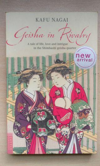 Geisha in Rivalry (Kafu Nagai)