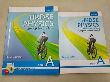 ‼️限時減價‼️HKDSE Physics Level-Up Exervise Book