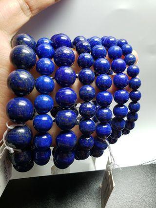 青金石(Lazurite / Lapis Lazuli)7mm一14.5mm