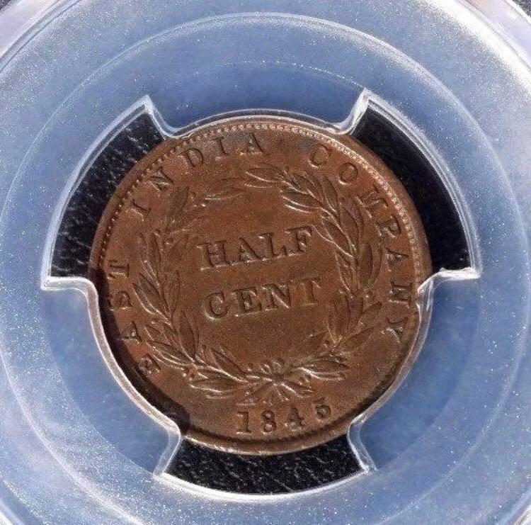 1845 Straits Settlements East India Company Malaya  1/2 Cent PCGS AU58