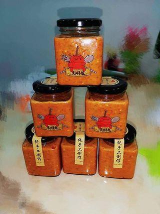 💯% Handmade Chili Sauce