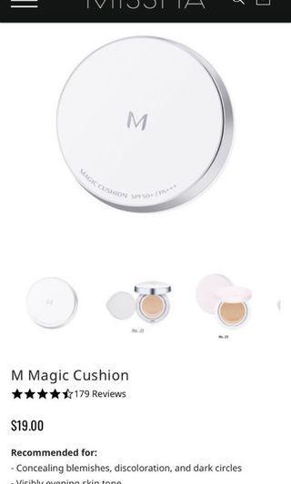 (韓妹新寵) Missha magic cushion (made in Korea)