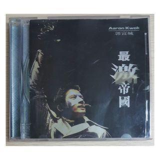 CD Aaron Kwok 郭富城 最激帝國 1996年A1版 最激帝國 Remix 之天空之城 忘不了 脫軌 時光 包平郵