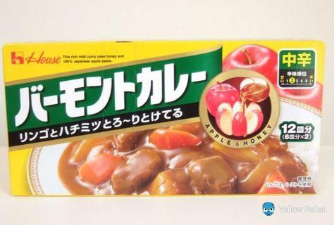 🚚 Japanese curry