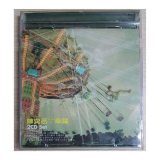 CD 陳奕迅 幸福 2CD SET 1999 Eason Chan 幸福摩天輪 時光倒流二十年 包平郵