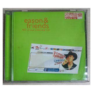 CD 陳奕迅 EASON & FRIENDS 903 id club 拉闊音樂會 2000 等 遙遠的她 奮鬥 要是有緣 包平郵