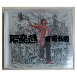 CD HDCD + VCD 陳奕迅 打得火熱 附 EASON CHAN 歌詞紙及膠套 2000 K歌之王 低等動物 活躍症 包平郵