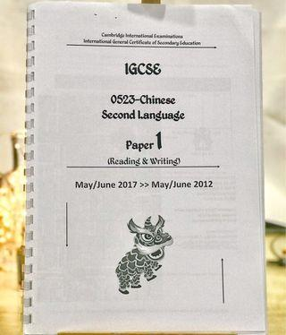 Mandarin IGCSE (Second language Paper 1)