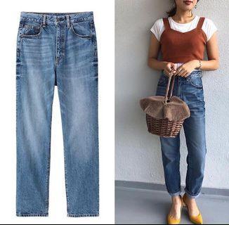 Boyfriend Jeans UNIQLO